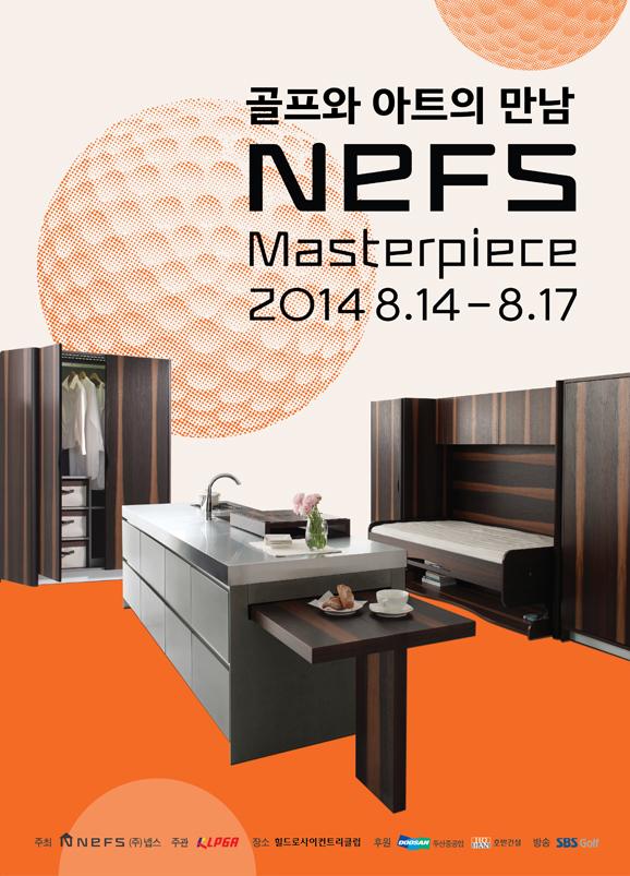 Nefs Massterpiece 2014 넵스의 골프대회 ART를 입다